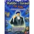 Rabbi of Israel for Kids- Part I-אזל במלאי ובהוצאה!!