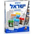 משחק קלפים רביעיות ישראל