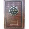 משבצות זהב - על ספר יהושע