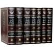 מקרא מפורש סט 7 כרכים