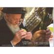 אביהם של ישראל חלק ו'