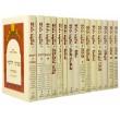 פניני הלכה כרכים בודדים - עד כה יצאו 17 כרכים
