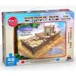 פאזל 3D בית המקדש