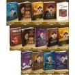 ספרי הרב יגן בשפות