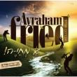 אברהם פריד - א מחי-ה!