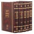 חומש מקראות גדולות זכר חנוך