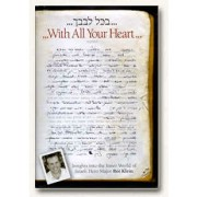With All Your Heart - 2nd. Edition