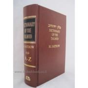 מילון תלמודי ז'סטרוב Dictionary of the Talmud