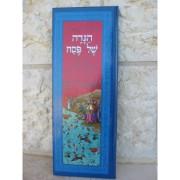 הגדה של פסח/תרגום במרוקאית