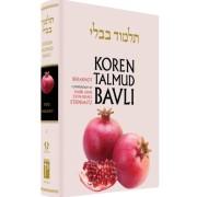 Talmud Bavli - Steinsaltz Edition - Standard size שטיינזלץ באנגלית
