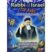 Rabbi of Israel for Kids- Part I