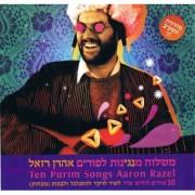 אהרן רזאל - משלוח מנגינות לפורים