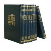 מקראות גדולות תורת חיים - מוסד הרב קוק