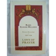 Peninei Halachah - Laws of Prayer