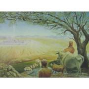 ציור - הליכה למקדש