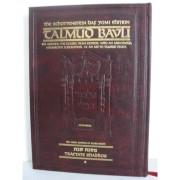 Schottenstein Talmud Daf Yomi - שוטנשטיין באנגלית פורמט בינוני