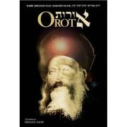 Orot - אורות bilingual edition