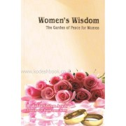 Women's Wisdom - The Garden of Peace for Women