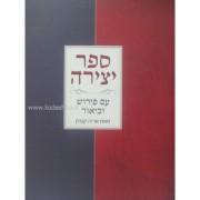 ספר יצירה-אזל במלאי ובהוצאה!!