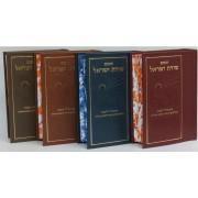 חומש שירת ישראל עם רשי וסידור תפילה לשבת+תהילים+פרקי שירה+חמש מגילות-אזל במלאי!!