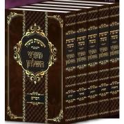 ישועות משה  מעדני השולחן על התורה