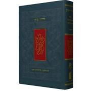 סידור קורן  דו-לשוני עברית-אנגלית