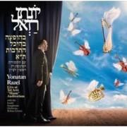 יונתן רזאל-אלבום הופעה בהיכל התרבות ת