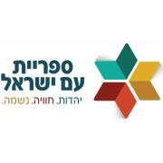 Koren Ani Tefilla Shabbat Siddur