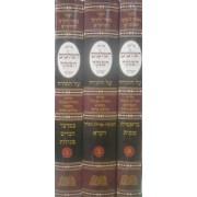 פרוש המלבים על התורה- בלי מקרא