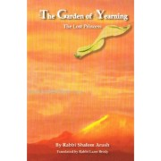 The Garden of Yearning: The Lost Princess