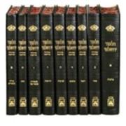 תלמוד ירושלמי עוז והדר מורחב מועד