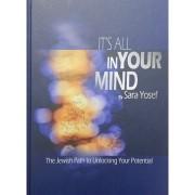 במחשבה תחילה ITS ALL IN YOUR MIND-אזל במלאי!!!
