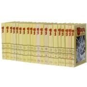 מעם לועז תורה, סט 20 כרכים, אנגלית - Me'am Lo'ez Torah 20 Volumes Set, English