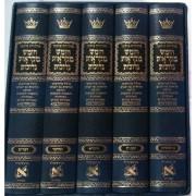 חומש מקראות גדולות על התורה  בנוני
