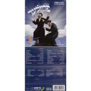 אוסף להיטי פריילעך - מארז 3 דיסקים