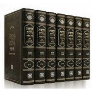 מקראות גדולות מורחב-7 כר'