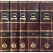 מקראות גדולות מאורי החסידות