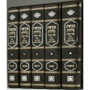 מקראות גדולות עוז והדר בנוני