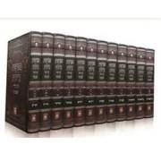מקראות גדולות המבואר - עוז והדר