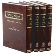 התקנות בישראל-סט 4 כר'