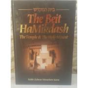 THE BEIT HAMIKDASH
