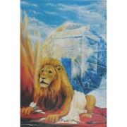 ציור - עוז ותפארת במקדשו