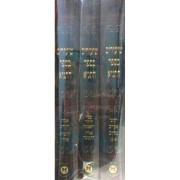 שיעורים בספר התניא