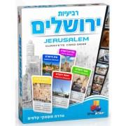 משחק קלפים רביעיות ירושלים-אזל במלאי!! ובהוצאה!!