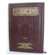 סט שוטנשטיין גדול באנגלית / Schottenstein Talmud English Full Size