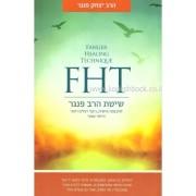 FHT - שיטת הרב פנגר להעצמה אישית, ניקוי רעלים רוחני וריפוי טבעי