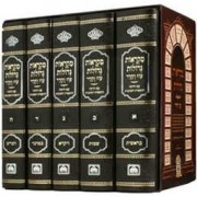 מקראות גדולות עוז והדר גדול
