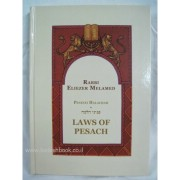 Peninei Halachah - Laws of Pesach