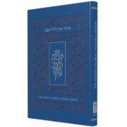Koren Shabbat Evening Siddur