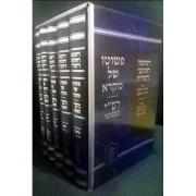 פשוטו של מקרא גדול